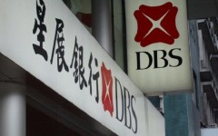 DBS Bank eyes Indian SME sector