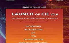 IIITH launches CIE v2.0